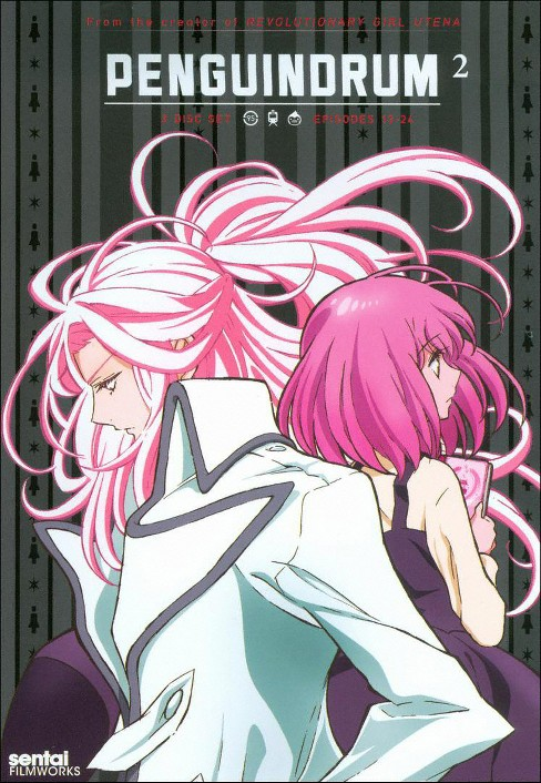 Penguindrum:Collection 2 (DVD) - image 1 of 1