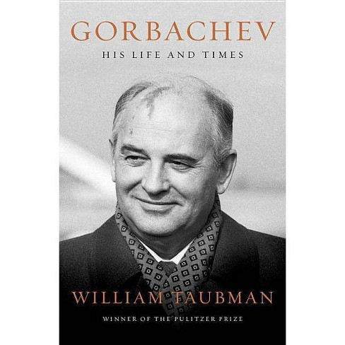 Gorbachev - by  William Taubman (Hardcover) - image 1 of 1