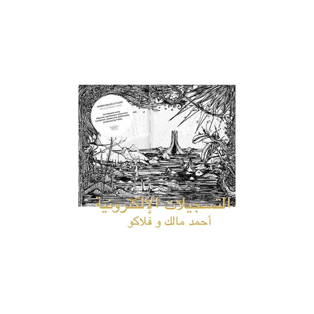 Ahmed Malek - Electronic Tapes (CD) Disc 1 1. Tape 22 Track 2 2. Tape 23 Track 4 3. Tape 23 Track 3, Pt. 1 4. Tape 23 Track 5 5. Tape 27 Tack 3, Pt. 1 6. Tape 9, Pt. 1 7. Tape 23 Track 3, Pt. 2 8. Tape 3 Track 4 9. Tape 9, Pt. 3 10. Tape 12 Track 1 11. Tape 9, Pt. 4 12. Tape 27 Track 1 13. Tape 27 Track 3, Pt. 2 14. Tape 9, Pt. 2 15. Tape 23 Track 6 16. Tape 16 Track 3 17. Tape 27 Track 5
