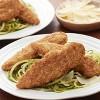 Perdue Whole Grain Chicken Breast Strips - Frozen - 25oz - image 3 of 4