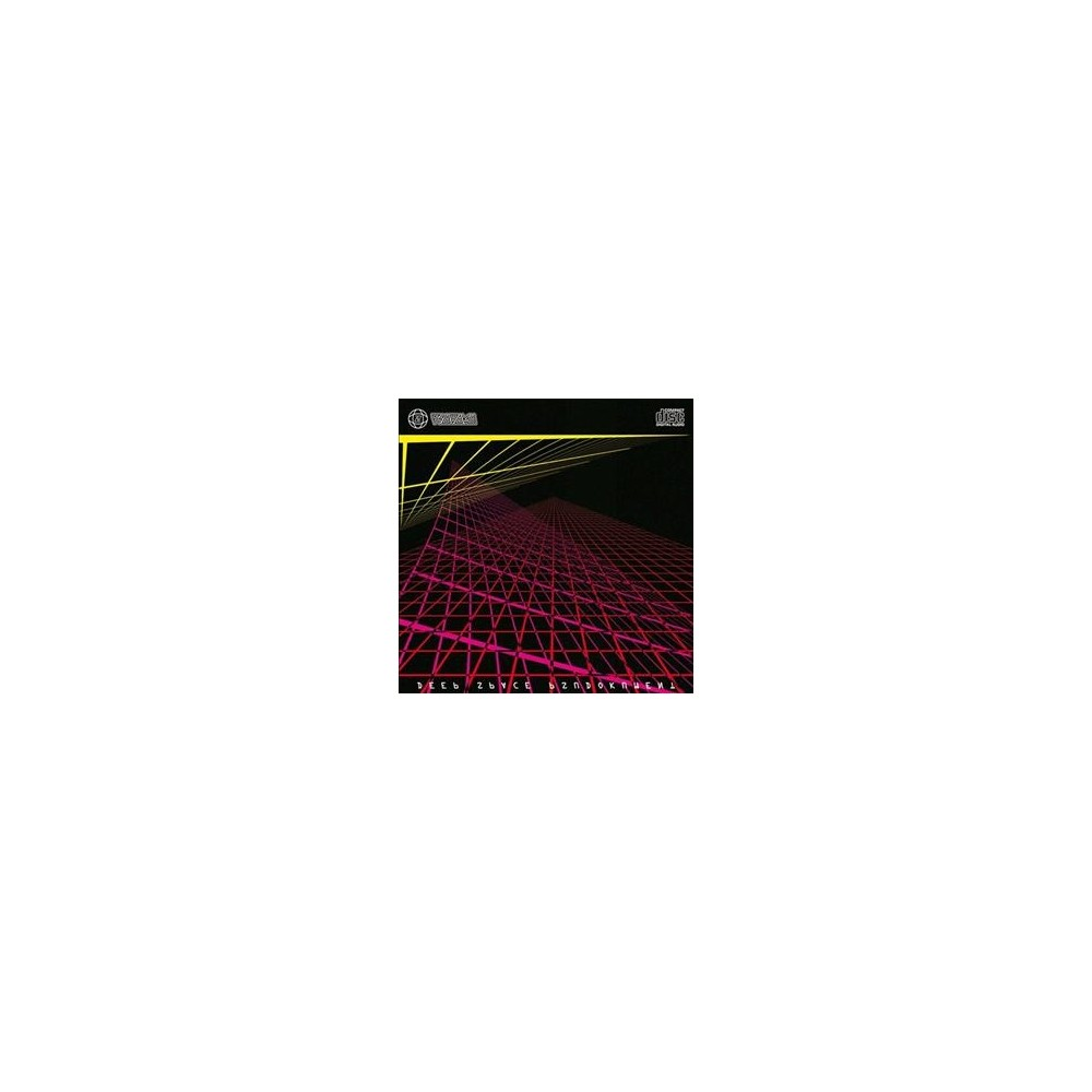 Psudoku - Deep Space Psudokument (CD)