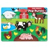 Melissa & Doug® World of Animals Wooden Peg Puzzles Set - Pets, Farm, and Safari 23pc - image 3 of 4