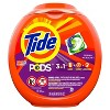 Tide Pods Laundry Detergent Pacs Spring Meadow - 81ct - image 3 of 4