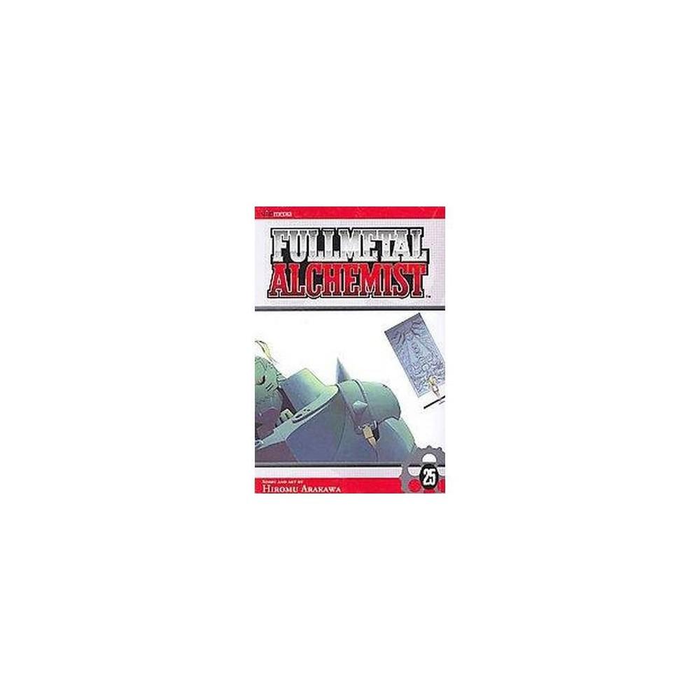 Fullmetal Alchemist 25 (Paperback) (Hiromu Arakawa)