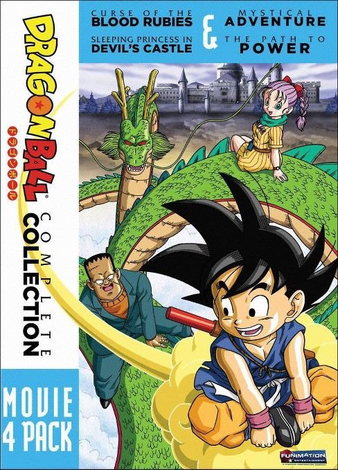 Dragon ball:4 movie pack (DVD) - image 1 of 1