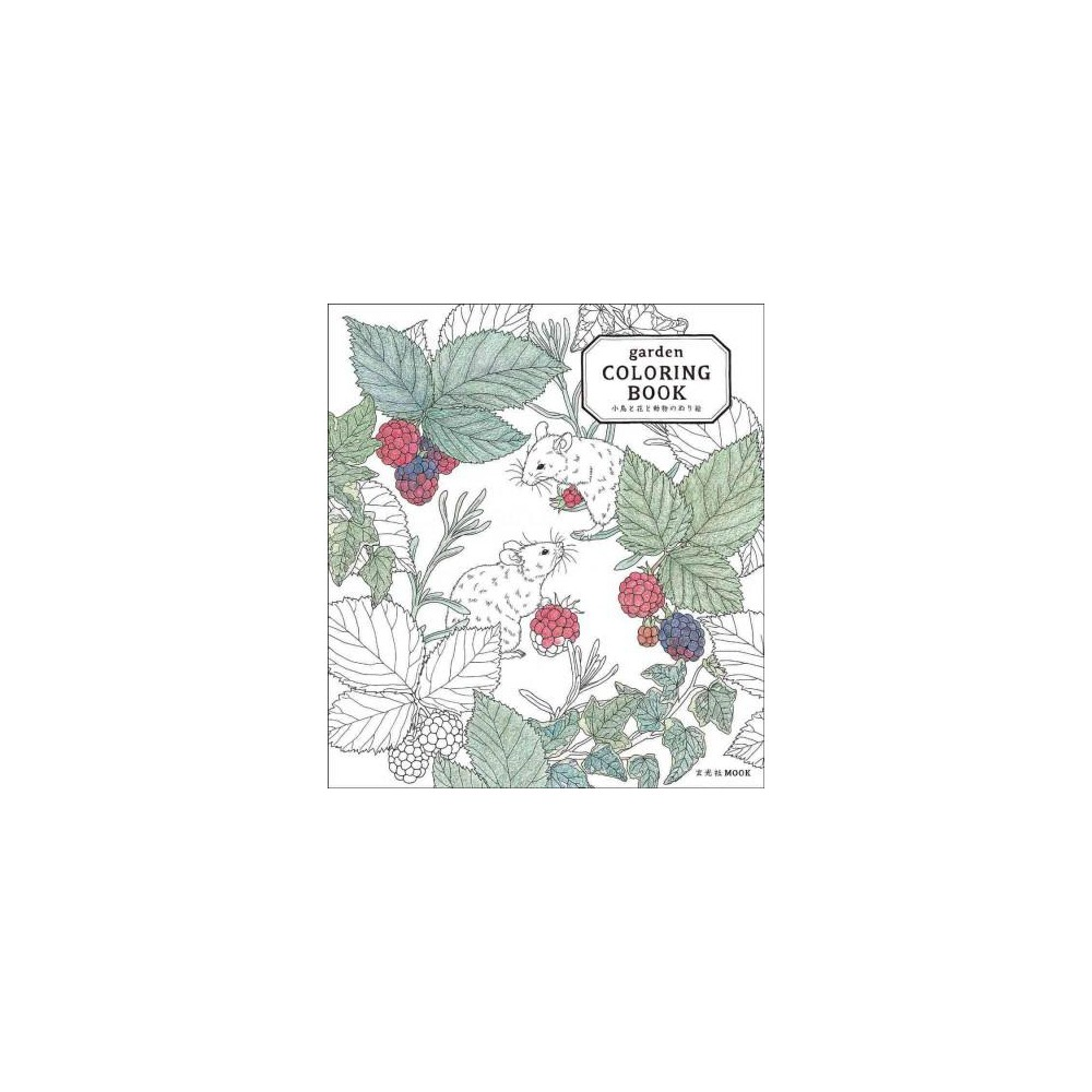 Garden Adult Coloring Book (Paperback)