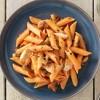 Barilla Gluten Free Penne - 12oz - image 2 of 4