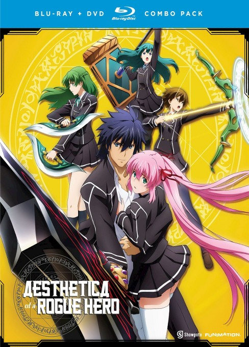 Aesthetica of a rogue hero:Comp ser (Blu-ray) - image 1 of 1
