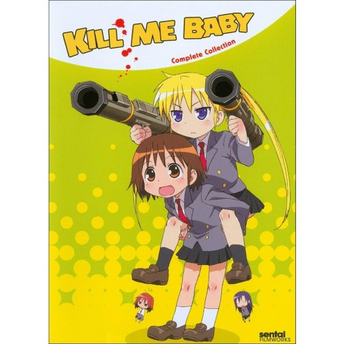 Kill Me Baby: The Complete Collection (DVD) - image 1 of 1