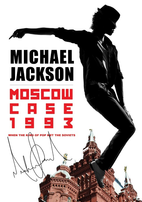 Michael jackson:Moscow case 93 when t (DVD) - image 1 of 1