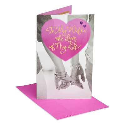 Valentine's Day Card 'Wife to Wife' with Foil