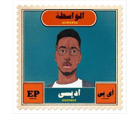 Oddisee - Alwasta (Vinyl) - image 1 of 1