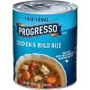 Progresso Traditional Chicken & Wild Rice Soup 19oz - image 3 of 3