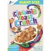 Cinnamon Toast Crunch Breakfast Cereal - 27oz - General Mills - image 4 of 4