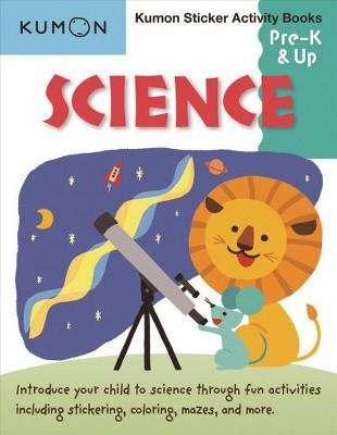 Science Pre-K & Up (Paperback) (Koman)