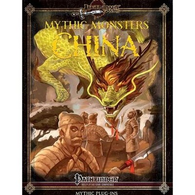 Mythic Monsters #38 - China Softcover