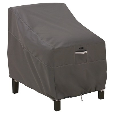 Ravenna Deep Patio Lounge Chair Cover - Dark Taupe - Classic Accessories