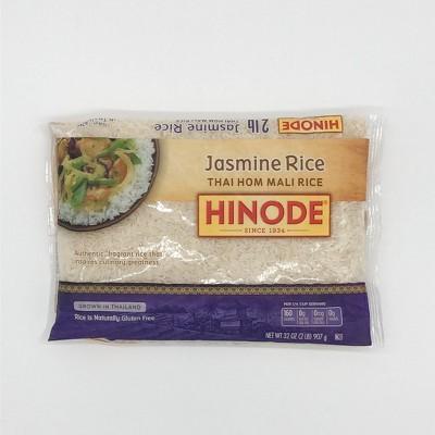 Hinode Jasmine Rice - 2lbs