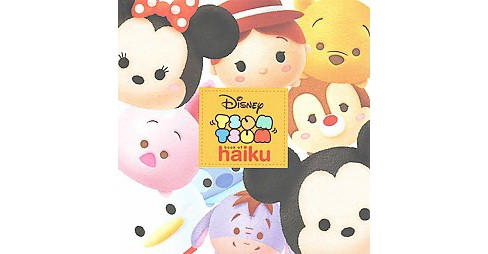 Tsum Tsum Book of Haiku (Hardcover) - image 1 of 1