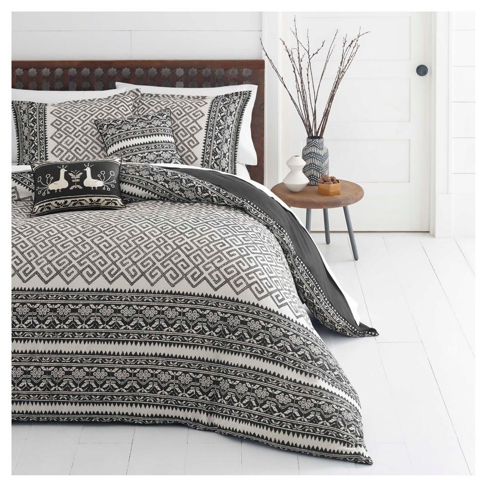 Beige Greca Borders Comforter Set (Full/Queen) - Azalea Skye, Multicolored
