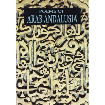 Poems of Arab Andalusia - (Paperback)