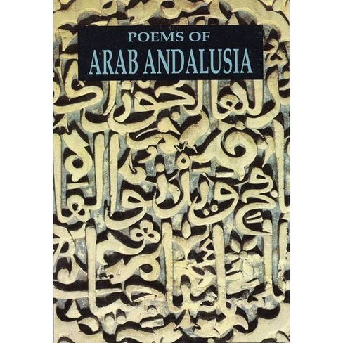 Poems of Arab Andalusia - (Paperback) - image 1 of 1