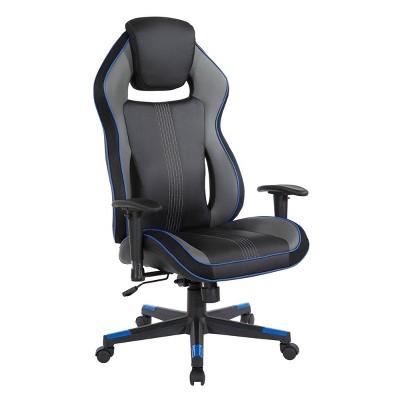 Boa Ii Gaming Chair in Bonded Leather - OSP Home Furnishings