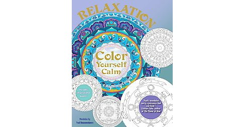 Relaxation Adult Coloring Book: Mandalas - image 1 of 1
