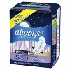 Always Ultra Thin Extra Heavy Overnight Pads - image 4 of 4