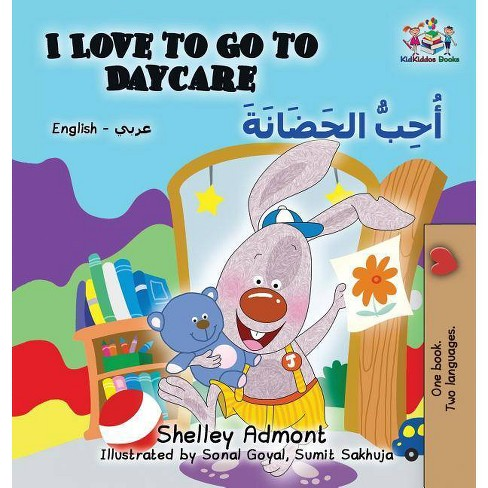 I Love to Go to Daycare - (English Arabic Bilingual Collection) by  Shelley Admont & Kidkiddos Books - image 1 of 1