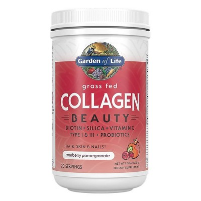 Garden of Life Grass Fed Beauty Collagen Powder - Cranberry Pomegranate - 9.52oz