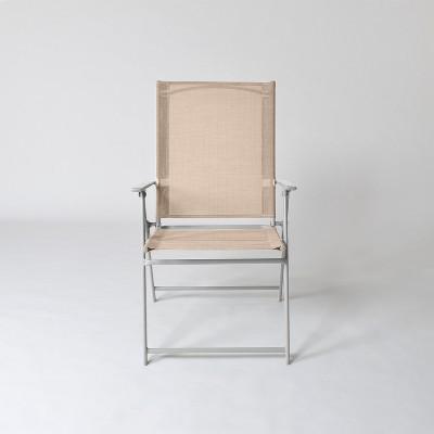 Sling Folding Patio Chair   Threshold™