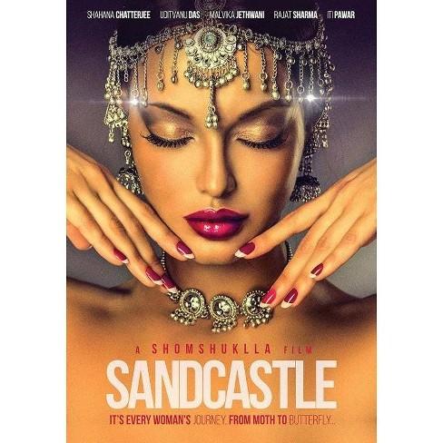 Sandcastle (DVD) - image 1 of 1