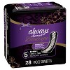 Always Discreet Boutique Incontinence and Postpartum Pads - Heavy Absorbency - Long Length - 28ct - image 4 of 4