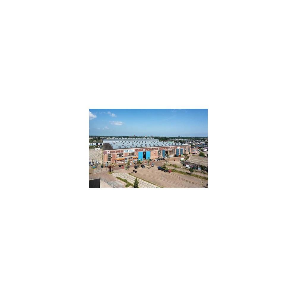Make Your City : De Stad Als Casco / The City As a Shell: Ndsm-Werf Amsterdam / Ndsm Shipyard, Amsterdam