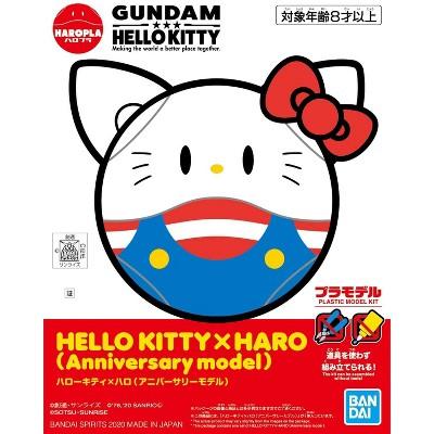 Bandai Hobby Haropla Hello Kitty x Haro Gundam Model Kit
