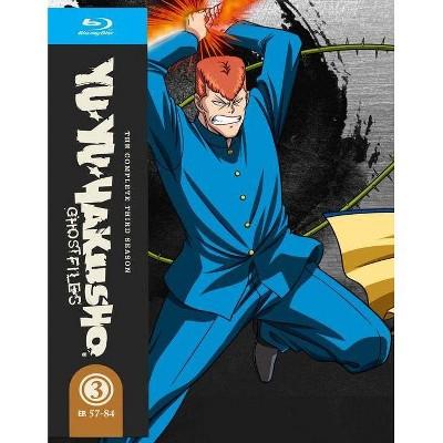 Yu Yu Hakusho: Season 3 (Blu-ray)