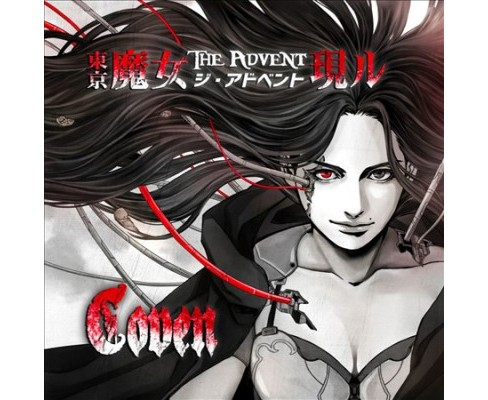 Coven - Advent (CD) - image 1 of 1