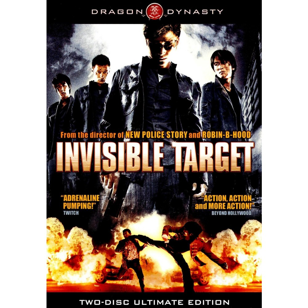 Invisible Target (Dvd), Movies