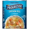 Progresso Traditional Chicken Rice Vegetables Soup 19 oz - image 4 of 4