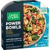 Healthy Choice Gluten Free Frozen Power Bowls Chicken Marinara with Cauliflower Rice - 9.25oz - image 3 of 3
