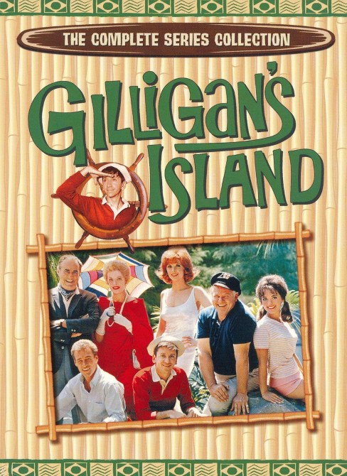 Gilligan's Island:Complete Series (DVD) - image 1 of 1