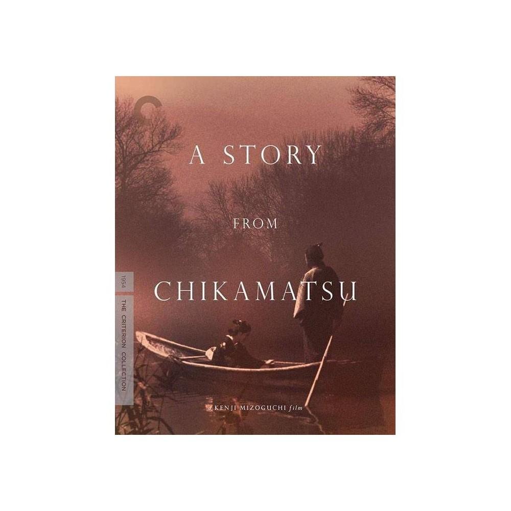 A Story From Chikamatsu Blu Ray
