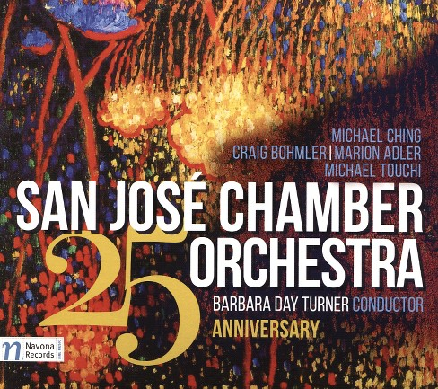 San jose chamber orc - San jose chamber orchestra 25th anniv (CD) - image 1 of 1
