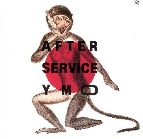 Yellow magic orchest - After service (Vinyl) - image 1 of 1