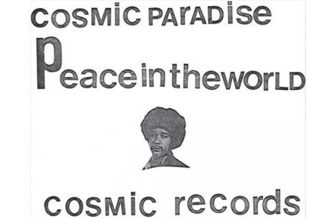 Michael Cosmic - Peace In The World/Creator Spaces (Vinyl) - image 1 of 1