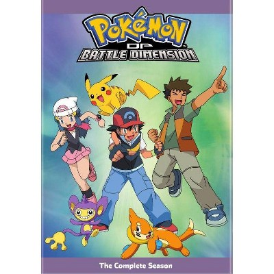 Pokemon The Series: DP Battle Dimension The Complete Collection (DVD)