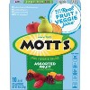 Mott's Assorted Fruit Flavored Snacks - 8oz/10ct - image 2 of 3