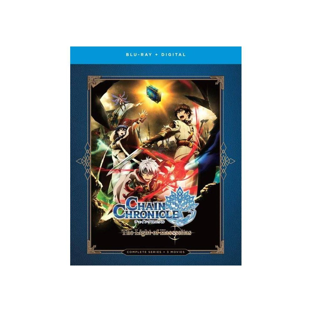 Chain Chronicle The Light Of Haecceitas The Complete Series Blu Ray 2019
