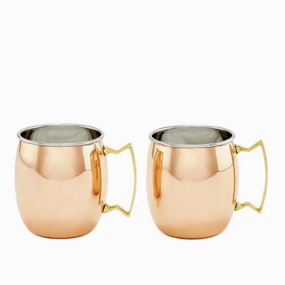 Old Dutch 16oz 2pk Copper Moscow Mule Mugs